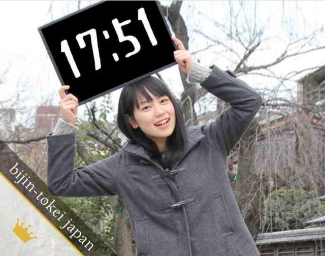 f:id:yuuki-aramaki:20180303175133j:image
