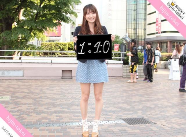f:id:yuuki-aramaki:20180305014057j:image