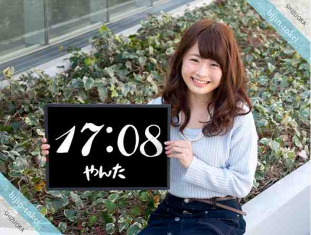 f:id:yuuki-aramaki:20180305170959j:image