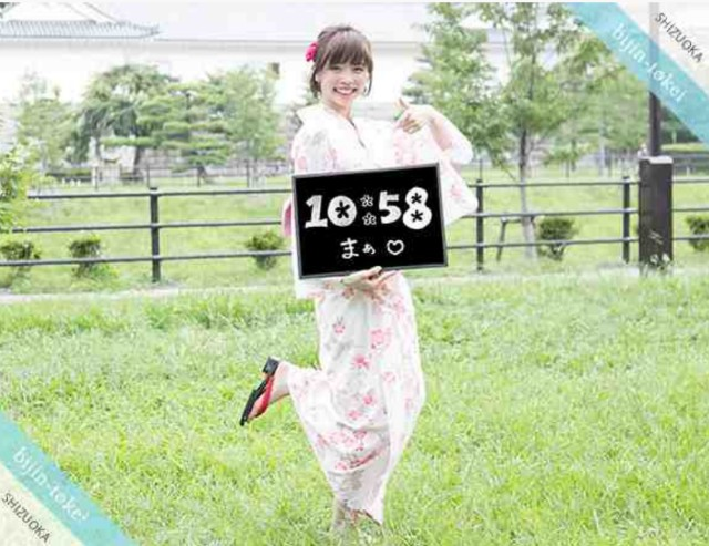 f:id:yuuki-aramaki:20180307105841j:image