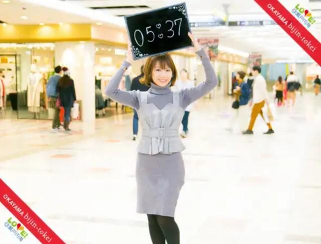 f:id:yuuki-aramaki:20180310053834j:image