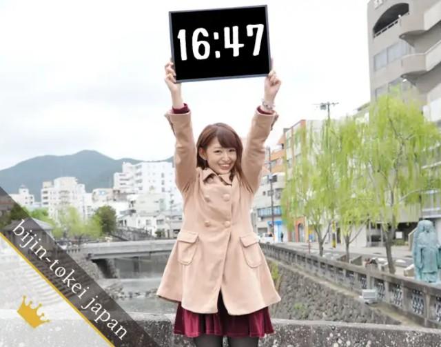 f:id:yuuki-aramaki:20180311164755j:image