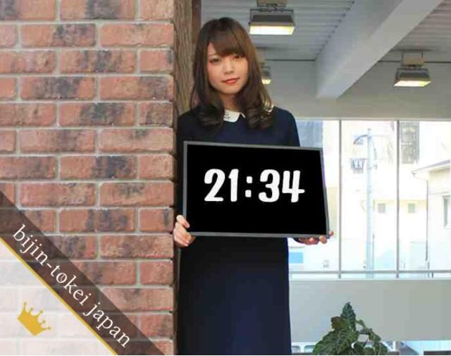 f:id:yuuki-aramaki:20180313213544j:image