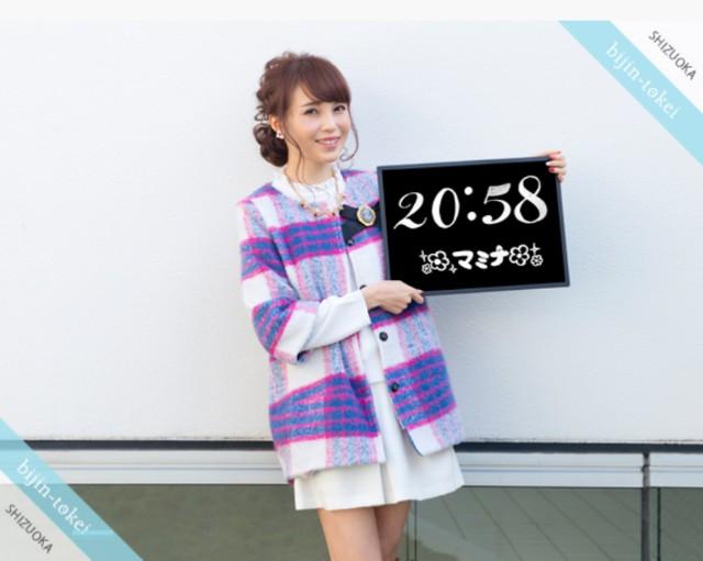 f:id:yuuki-aramaki:20180315205907j:image