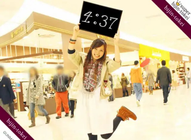 f:id:yuuki-aramaki:20180317043738j:image