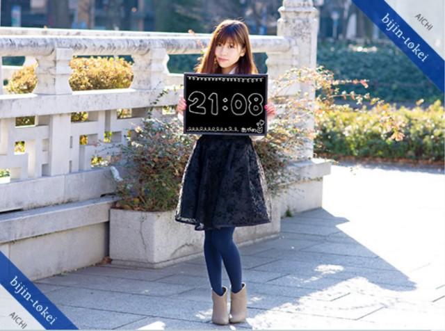 f:id:yuuki-aramaki:20180317210846j:image