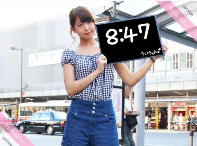 f:id:yuuki-aramaki:20180320084811j:image