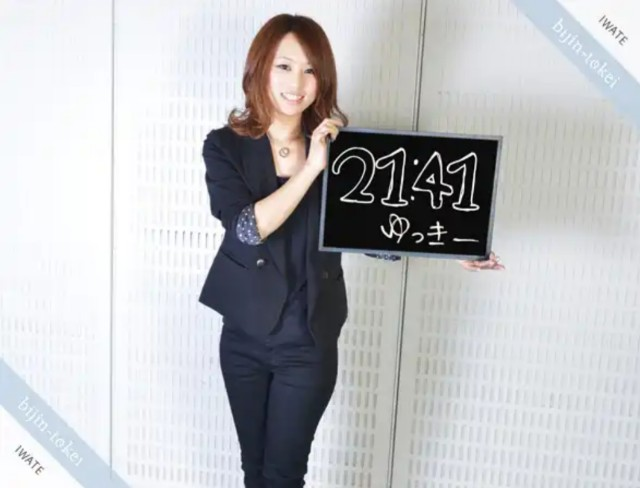f:id:yuuki-aramaki:20180321214214j:image