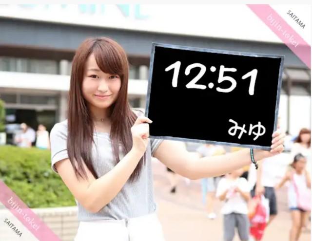 f:id:yuuki-aramaki:20180329125356j:image