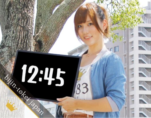 f:id:yuuki-aramaki:20180403124637j:image