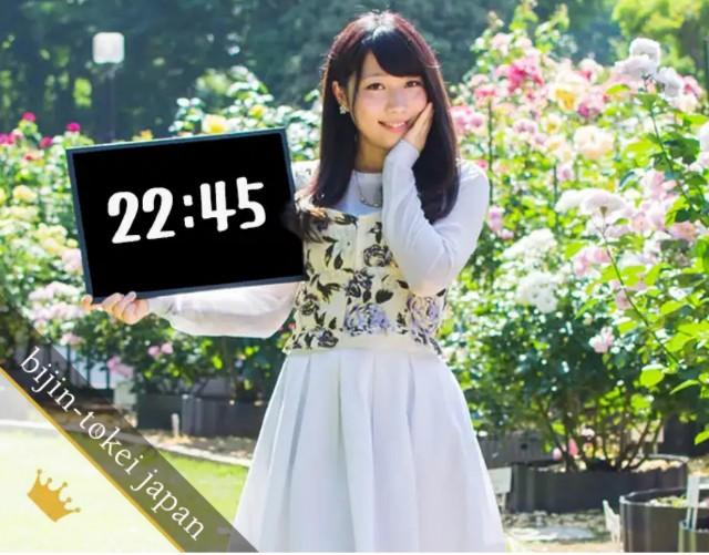 f:id:yuuki-aramaki:20180409224558j:image