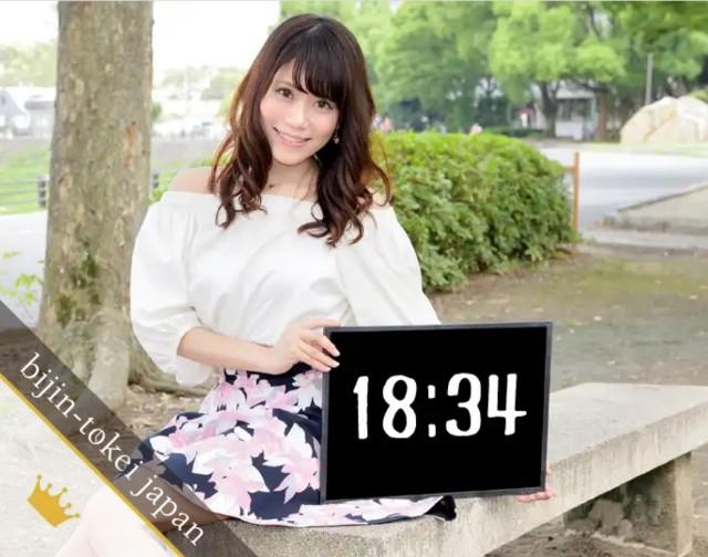 f:id:yuuki-aramaki:20180410183509j:image