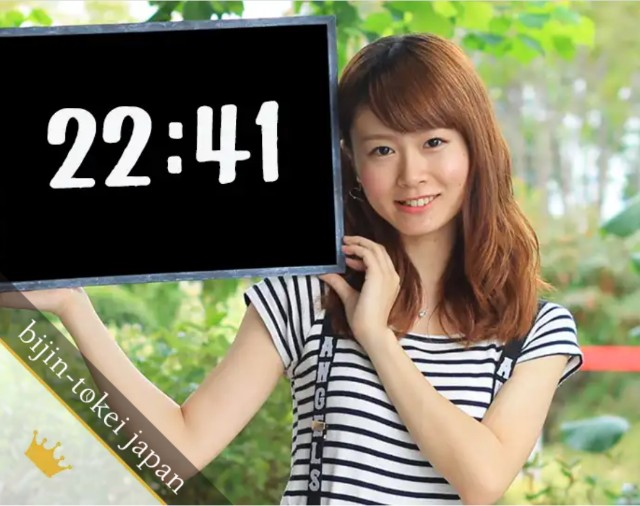 f:id:yuuki-aramaki:20180415224226j:image