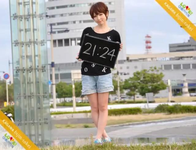 f:id:yuuki-aramaki:20180419212516j:image