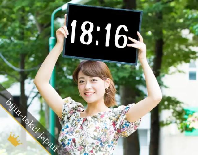 f:id:yuuki-aramaki:20180425181648j:image