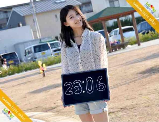 f:id:yuuki-aramaki:20180512230711j:image