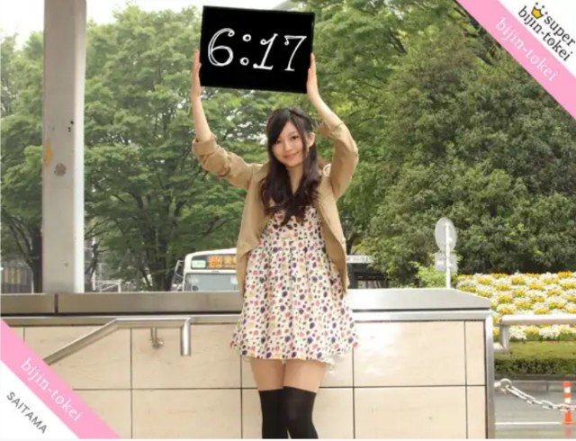 f:id:yuuki-aramaki:20180515061758j:image