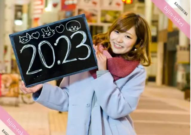 f:id:yuuki-aramaki:20180521202537j:image