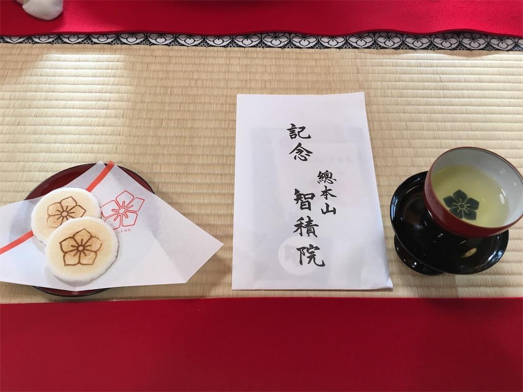 f:id:yuuki-houjyuin:20160809141916j:image