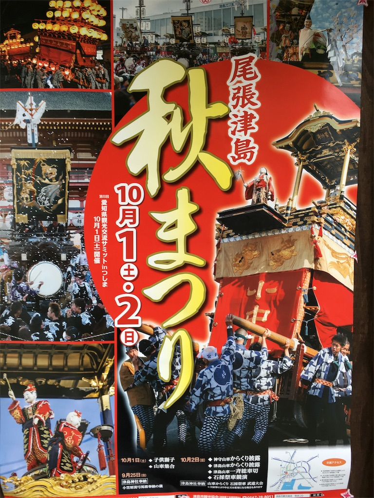 f:id:yuuki-houjyuin:20160924111036j:image