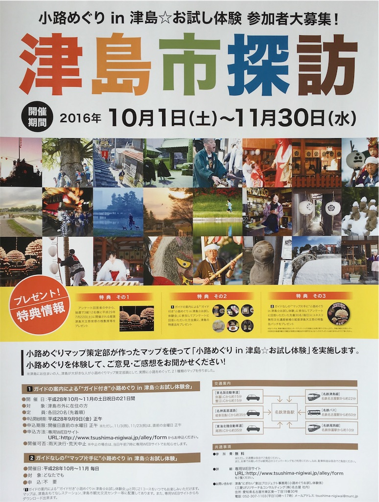 f:id:yuuki-houjyuin:20160925155016j:image