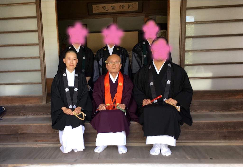 f:id:yuuki-houjyuin:20160930121843j:image