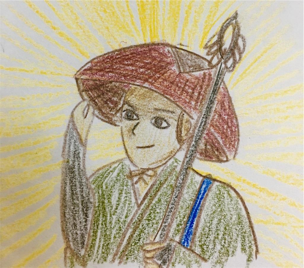 f:id:yuuki-houjyuin:20161107221207j:image