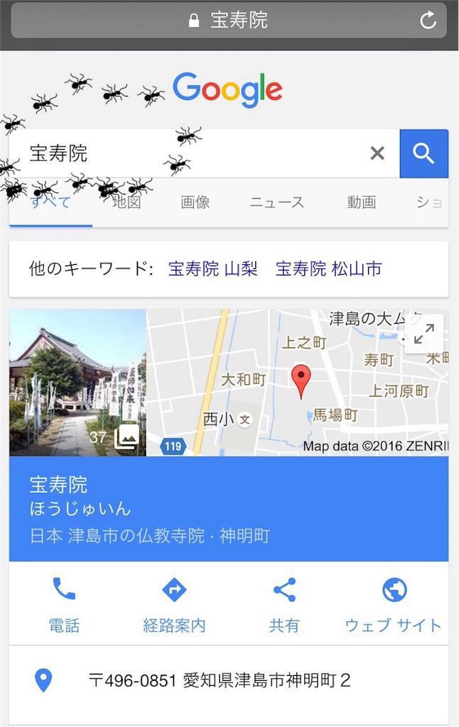 f:id:yuuki-houjyuin:20161116232513j:image