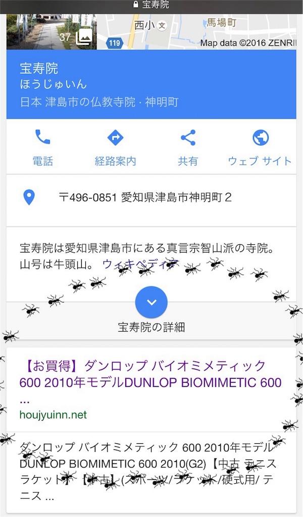 f:id:yuuki-houjyuin:20161116232525j:image
