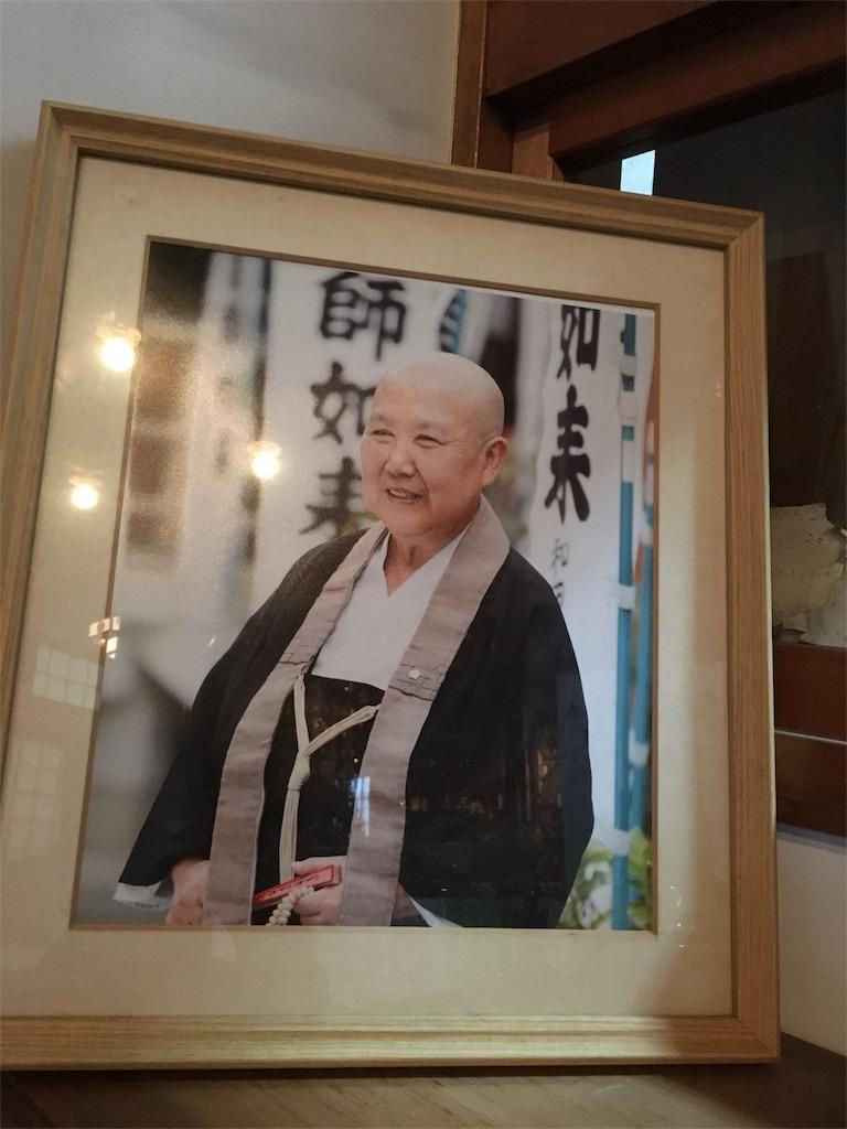 f:id:yuuki-houjyuin:20161130162116j:image