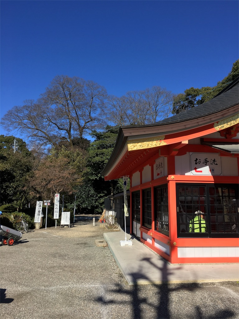 f:id:yuuki-houjyuin:20161228194359j:image