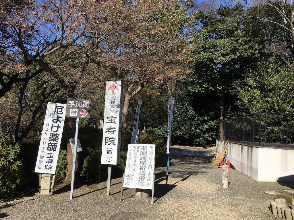 f:id:yuuki-houjyuin:20161228194414j:image