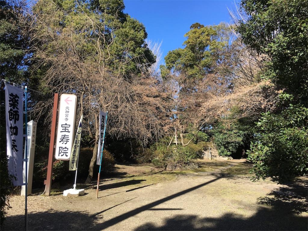 f:id:yuuki-houjyuin:20161228194514j:image