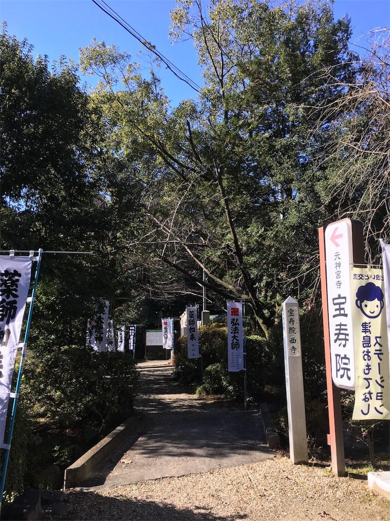 f:id:yuuki-houjyuin:20161228194547j:image