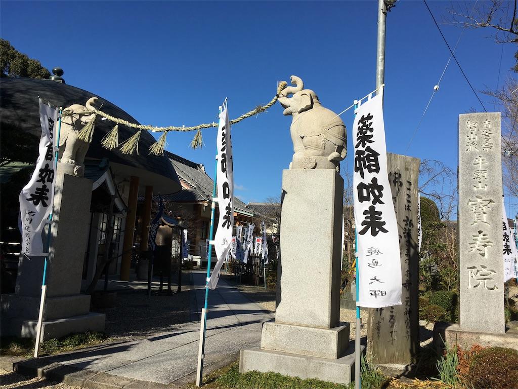 f:id:yuuki-houjyuin:20161228194608j:image