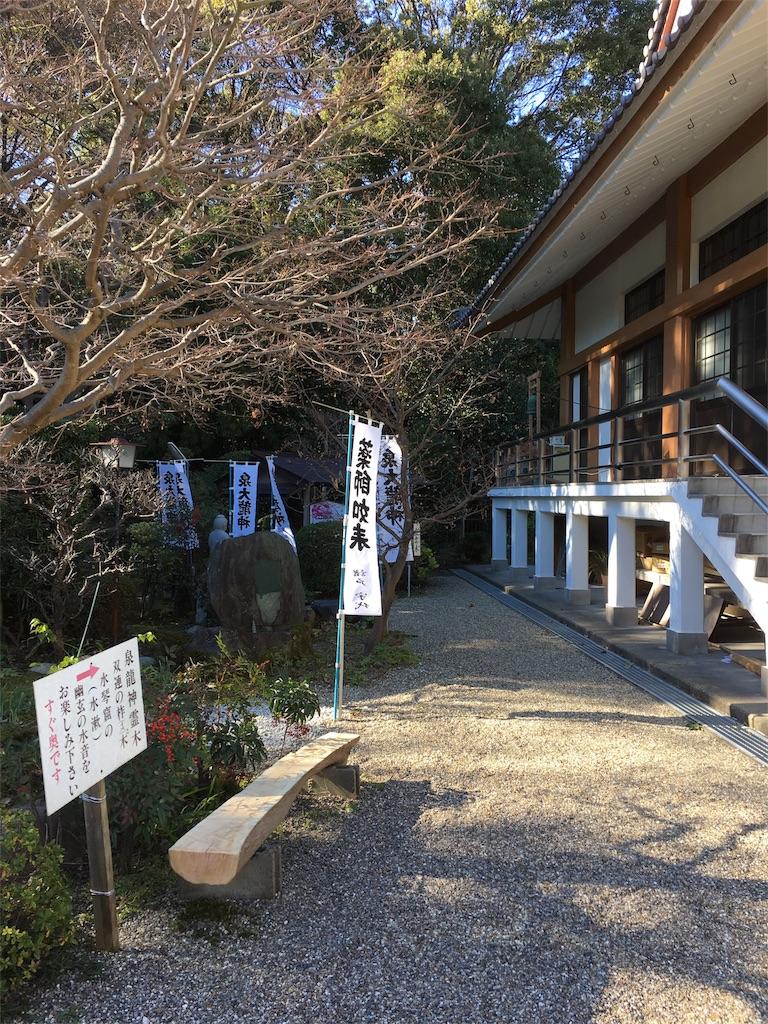 f:id:yuuki-houjyuin:20161228194719j:image