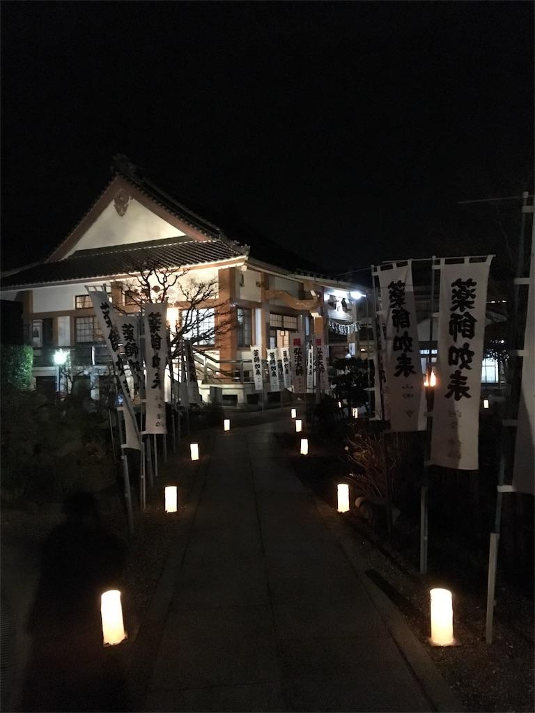 f:id:yuuki-houjyuin:20170105173842j:image