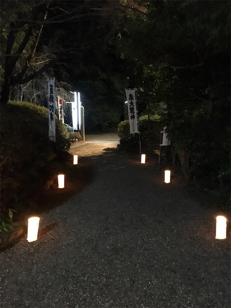 f:id:yuuki-houjyuin:20170105173848j:image