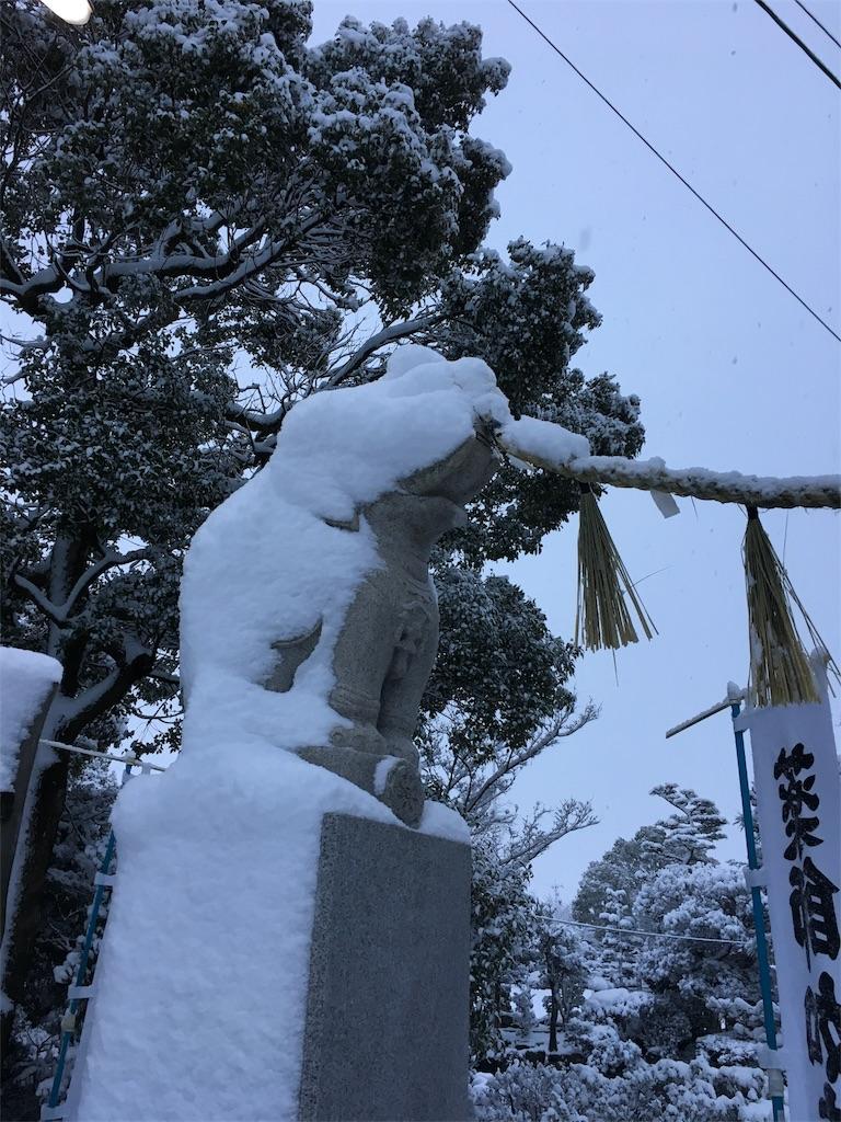 f:id:yuuki-houjyuin:20170115212633j:image