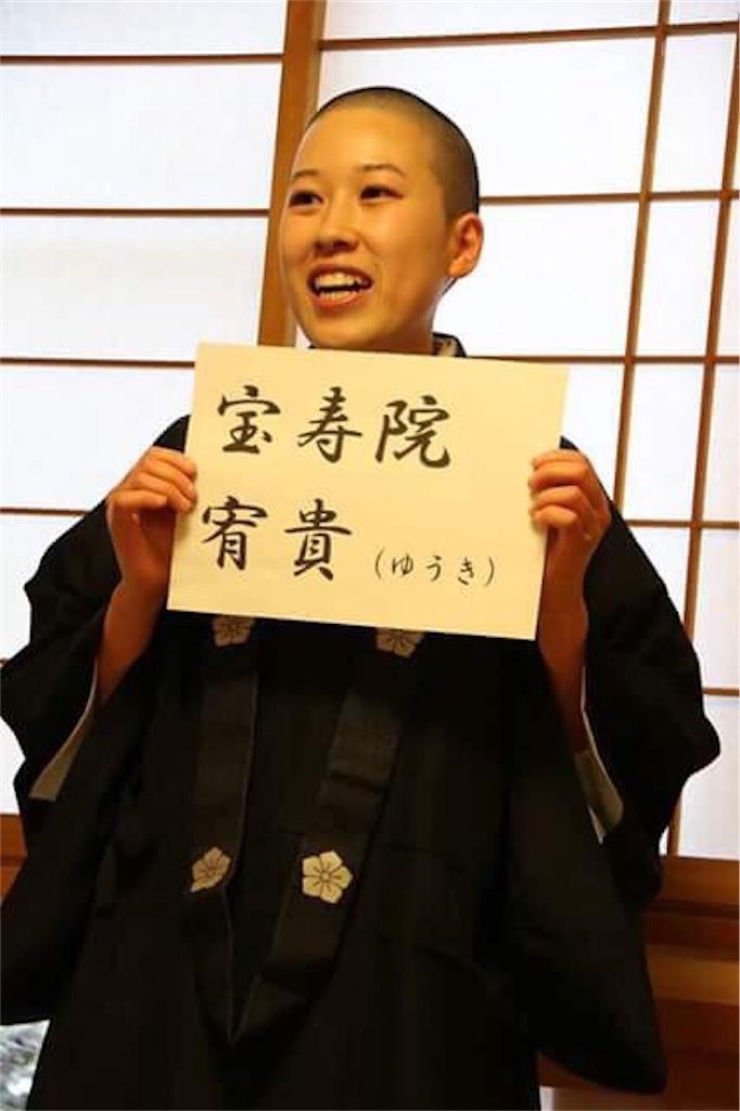 f:id:yuuki-houjyuin:20170117193002j:image