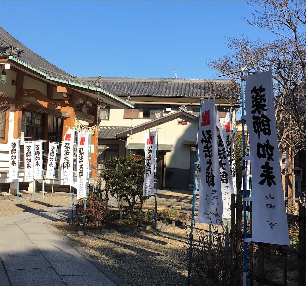 f:id:yuuki-houjyuin:20170125180459j:image