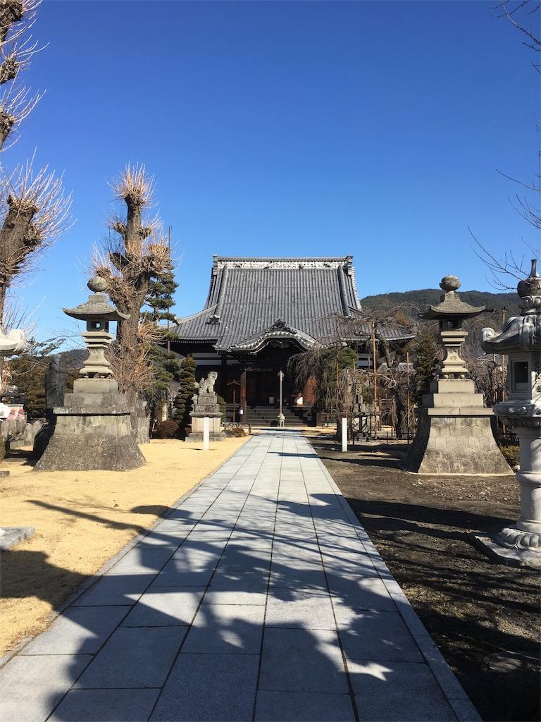 f:id:yuuki-houjyuin:20170228194924j:image