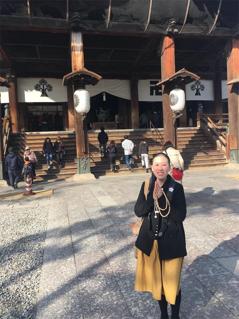 f:id:yuuki-houjyuin:20170228200515j:image