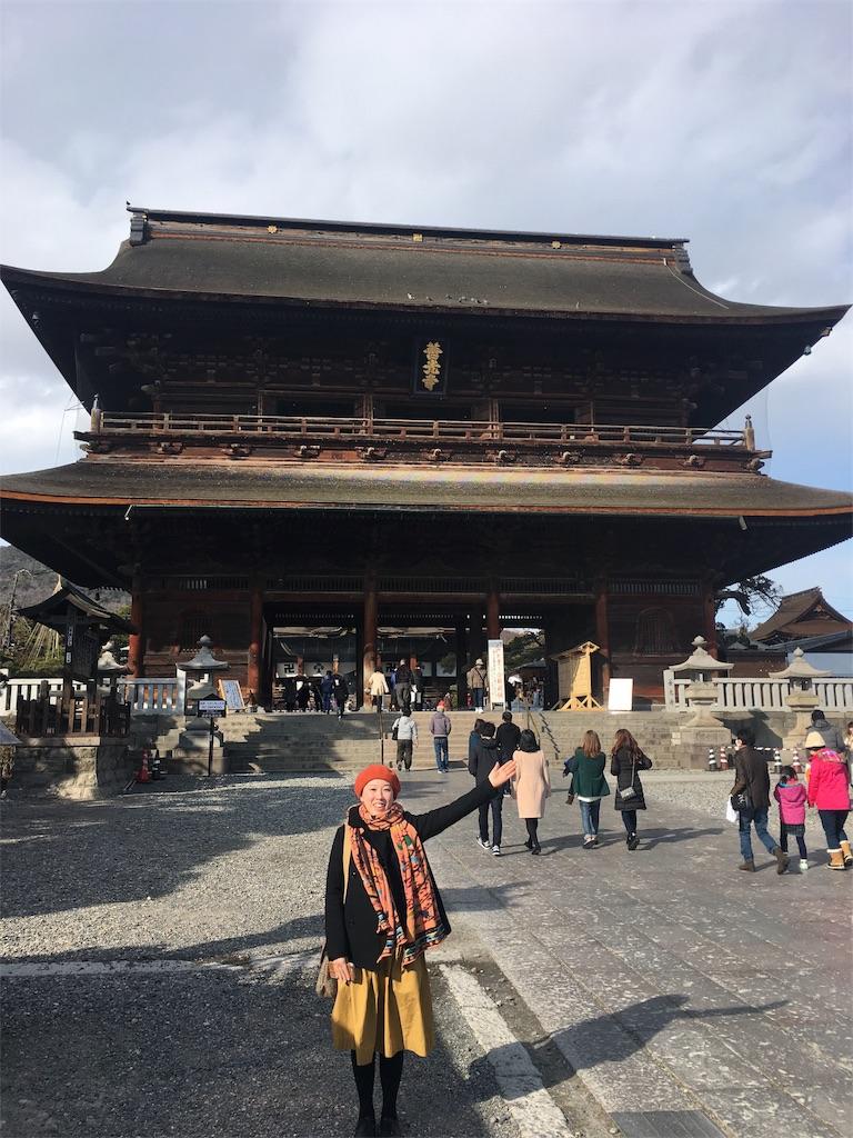 f:id:yuuki-houjyuin:20170301211104j:image