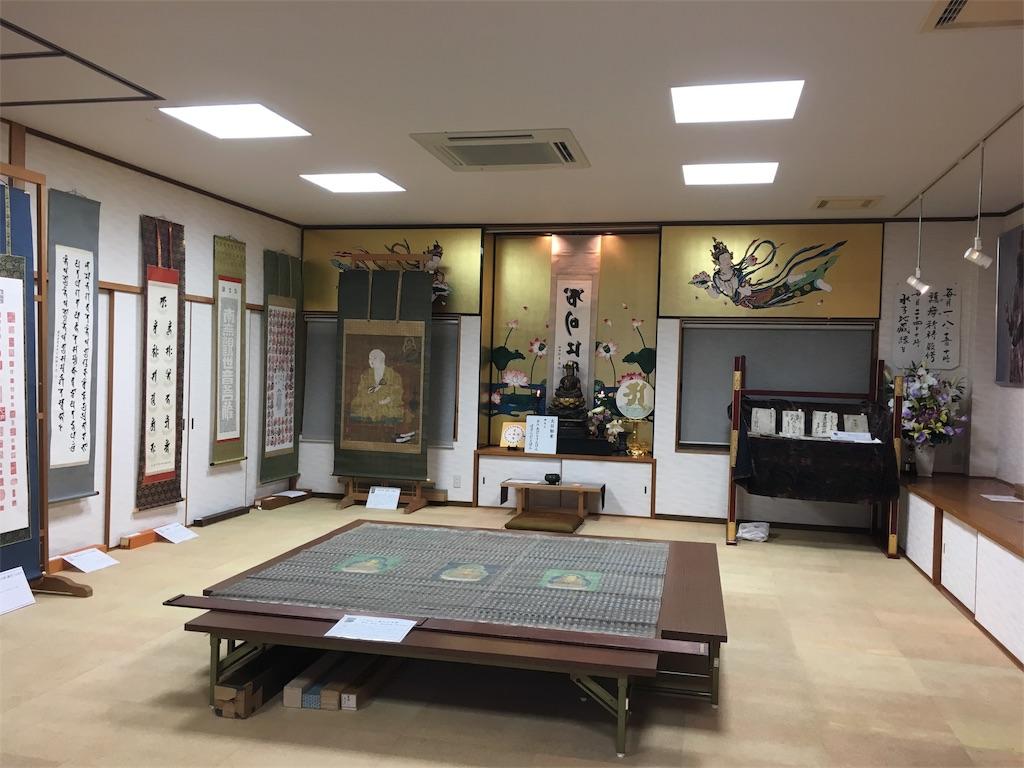f:id:yuuki-houjyuin:20170322064024j:image