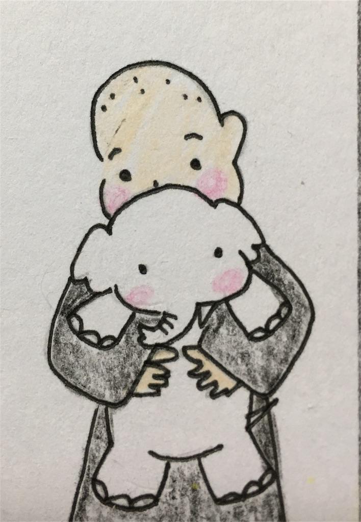 f:id:yuuki-houjyuin:20170402061101j:image