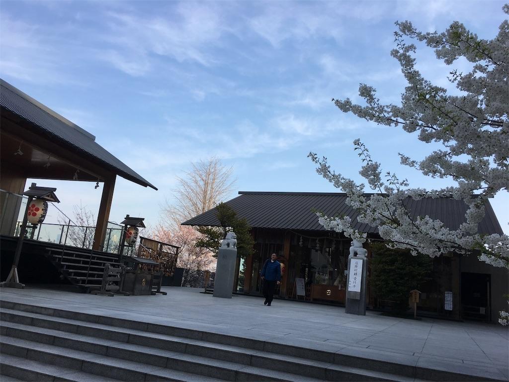 f:id:yuuki-houjyuin:20170408160659j:image