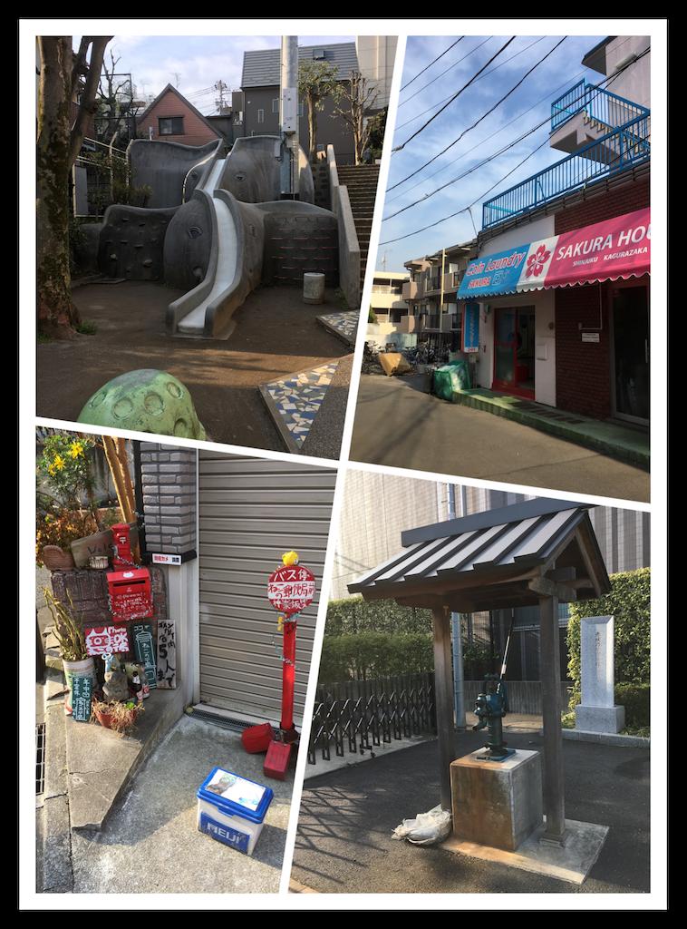 f:id:yuuki-houjyuin:20170409104520p:image