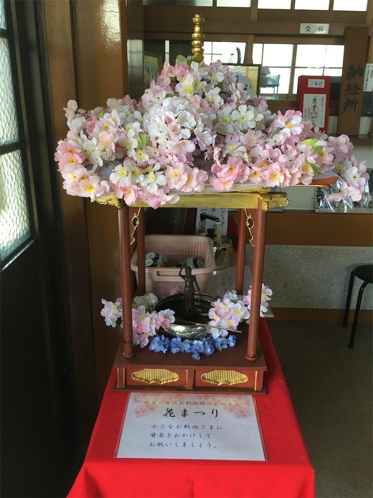 f:id:yuuki-houjyuin:20170409163208j:image