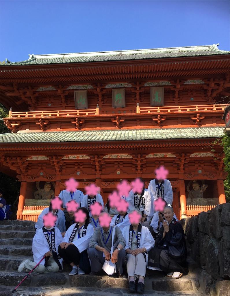 f:id:yuuki-houjyuin:20170617060409j:image
